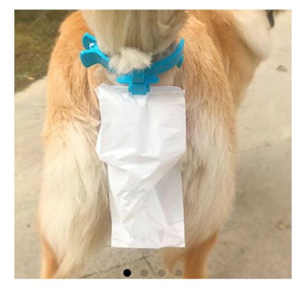 Pet Urinal Bag